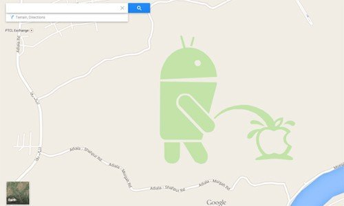 Android Golden Shower